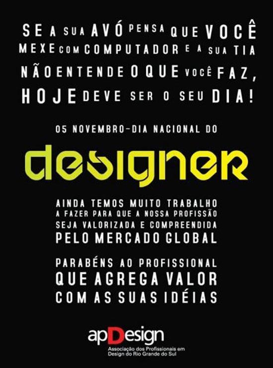 Poster Designer3