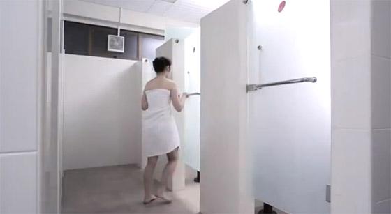 Banho feminino mágico