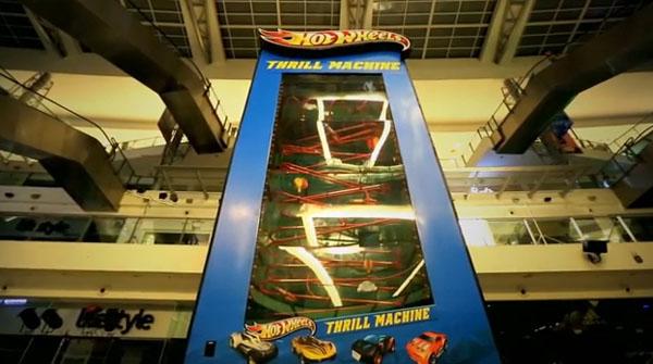 Máquina de vendas da emoção