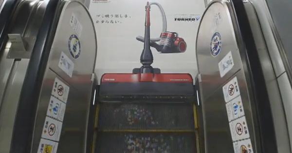 Escada rolante contra a sujeira