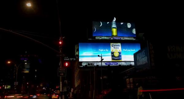 Lua em campanha publicitária