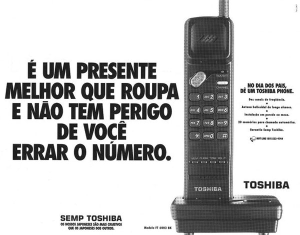 Toshiba_Mohallem
