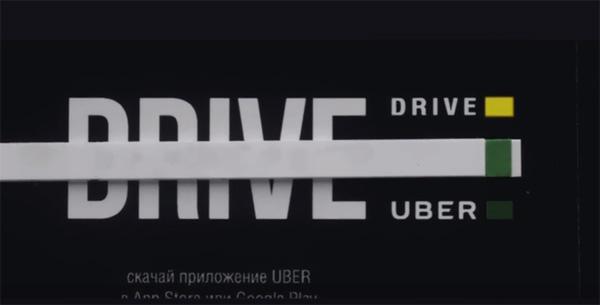 Cartão do Uber ajuda a identificar quem precisa do serviço